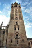 Giralda of Sevilla Stock Photo