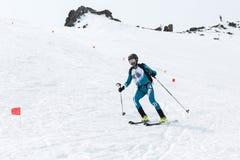 Giri dell'alpinista dello sci dal vulcano Alpinismo dello sci di Team Race La Russia, Kamchatka Fotografia Stock