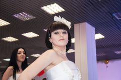 The girl in the competition brides Stock Image