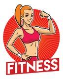 Girl gym mascot. Vector of girl gym mascot Stock Photo