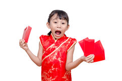 Girl holding red packet money Stock Images