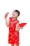 Girl holding red packet money Royalty Free Stock Photos