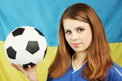 Girl holds the ball Royalty Free Stock Photos