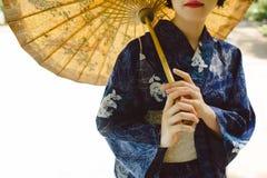 Girl in kimono Royalty Free Stock Image