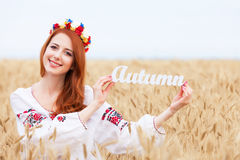 Girl in national ukrainian clothes Royalty Free Stock Photos