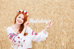 Girl in national ukrainian clothes Stock Photography