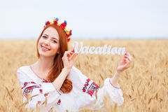 Girl in national ukrainian clothes Royalty Free Stock Images