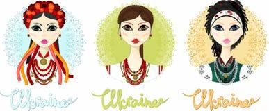 Girl in the national Ukrainian costume Stock Images