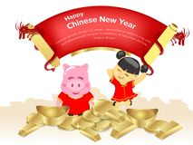 Girl pig gold and money for Chinese New year,copy space,Chinese festival,vector. Girl pig gold and money for Chinese New year, copy space,Chinese holiday vector illustration