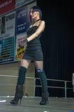 The girl on the podium - Royalty Free Stock Photos