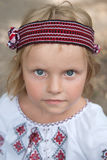 Girl in ukrainian costume Royalty Free Stock Image