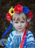 Girl in Ukrainian traditional ethnic costume Stock Photo