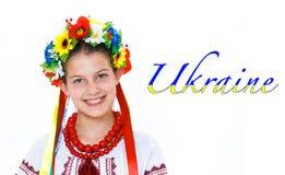Girl wears Ukrainian national dress Royalty Free Stock Photos