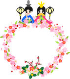 Girls Festival The wreath of Hina Royalty Free Stock Photography