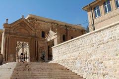 Girls High School, Mardin. Stock Image