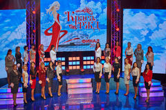 Girls-participants of final of national competition Beauty of Russian Railways Royalty Free Stock Images