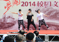 Girls performing a modern dance Stock Photos