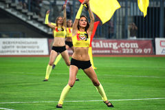 Girls With Flags Photo Was Taken During The Match Between Metalurg Zaporozhye City And Dnipro Dnipropetrovsk City At Stadium Stock Image