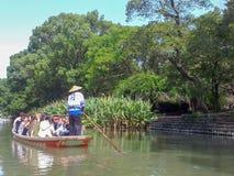 Giro tradizionale della barca in natura fotografia stock