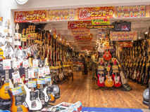 Gitarrenshop Stockfoto