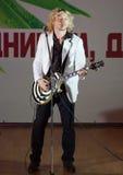 Gitarrist Dmitry Khristov Lizenzfreies Stockbild