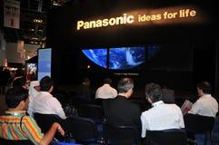 GITEX 2008 - Apresentação de Panasonic Imagem de Stock Royalty Free