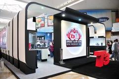 GITEX 2008 Doubai - più grande mostra in Asia Immagini Stock