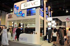 GITEX 2008 - FVC Pavilion Stock Photo