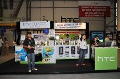 GITEX 2009 - de loterij HTC trekt bureau Stock Afbeeldingen