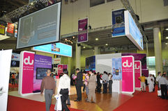 GITEX 2009 -DU Pavilion royalty free stock images