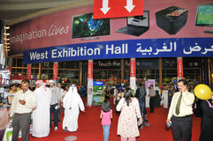 GITEX 2009 - Entrance to West Exhibition Hall. Entrance to west exhibition hall of GITEX Technology Week 2009 in Dubai Airport Expo Centre, Asia's biggest Royalty Free Stock Photography