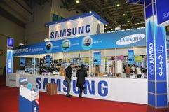 GITEX 2009 - het Paviljoen van Samsung Stock Foto's