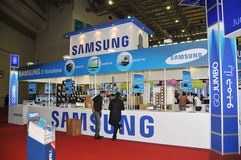 GITEX 2009 - Pavillon de Samsung Photos stock