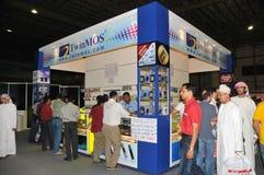 GITEX Klant 2009 - de Hoek van de Verkoop Twinmos Royalty-vrije Stock Foto