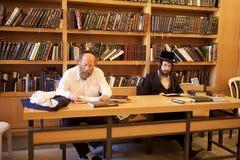 Giudaismo Fotografie Stock Libere da Diritti