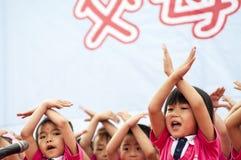 1° giugno il giorno dei bambini internazionali Immagini Stock Libere da Diritti