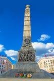24 giugno 2015: Quadrato di vittoria a Minsk, Bielorussia Immagine Stock Libera da Diritti