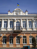 Giunta comunale di Melitopol Fotografia Stock
