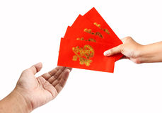 Give a Chines Red Envelope Stock Images