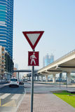 Give way to pedestrians Royalty Free Stock Image