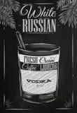 Giz branco do cocktail do russo ilustração royalty free