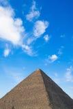 Giza Stock Photography