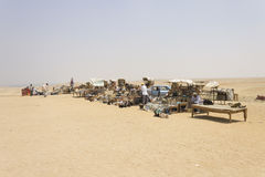 Giza-Händler Stockbilder