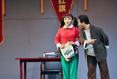 Gjorde han- den historiska stilsången och magisk magi för dansdrama - Gan Po Royaltyfri Fotografi