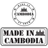 Gjort i Cambodja för att märka för produkt Royaltyfri Bild