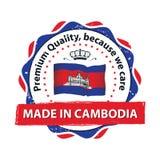Gjort i Cambodja Högvärdig kvalitet, därför att vi att bry sig - etikett Arkivbild