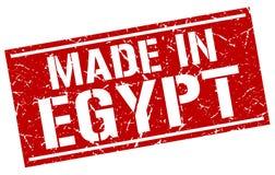 gjort i den Egypten stämpeln stock illustrationer