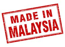 gjort i den Malaysia stämpeln stock illustrationer