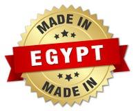 gjort i det Egypten emblemet vektor illustrationer