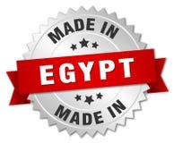 gjort i det Egypten emblemet stock illustrationer